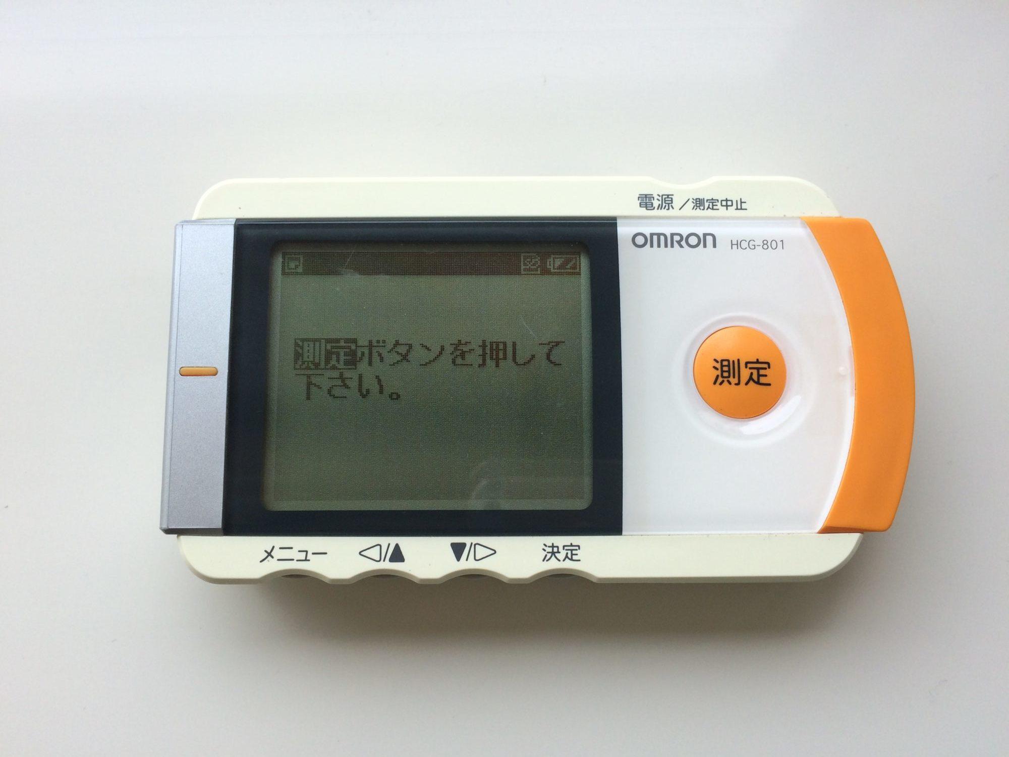 携帯心電計