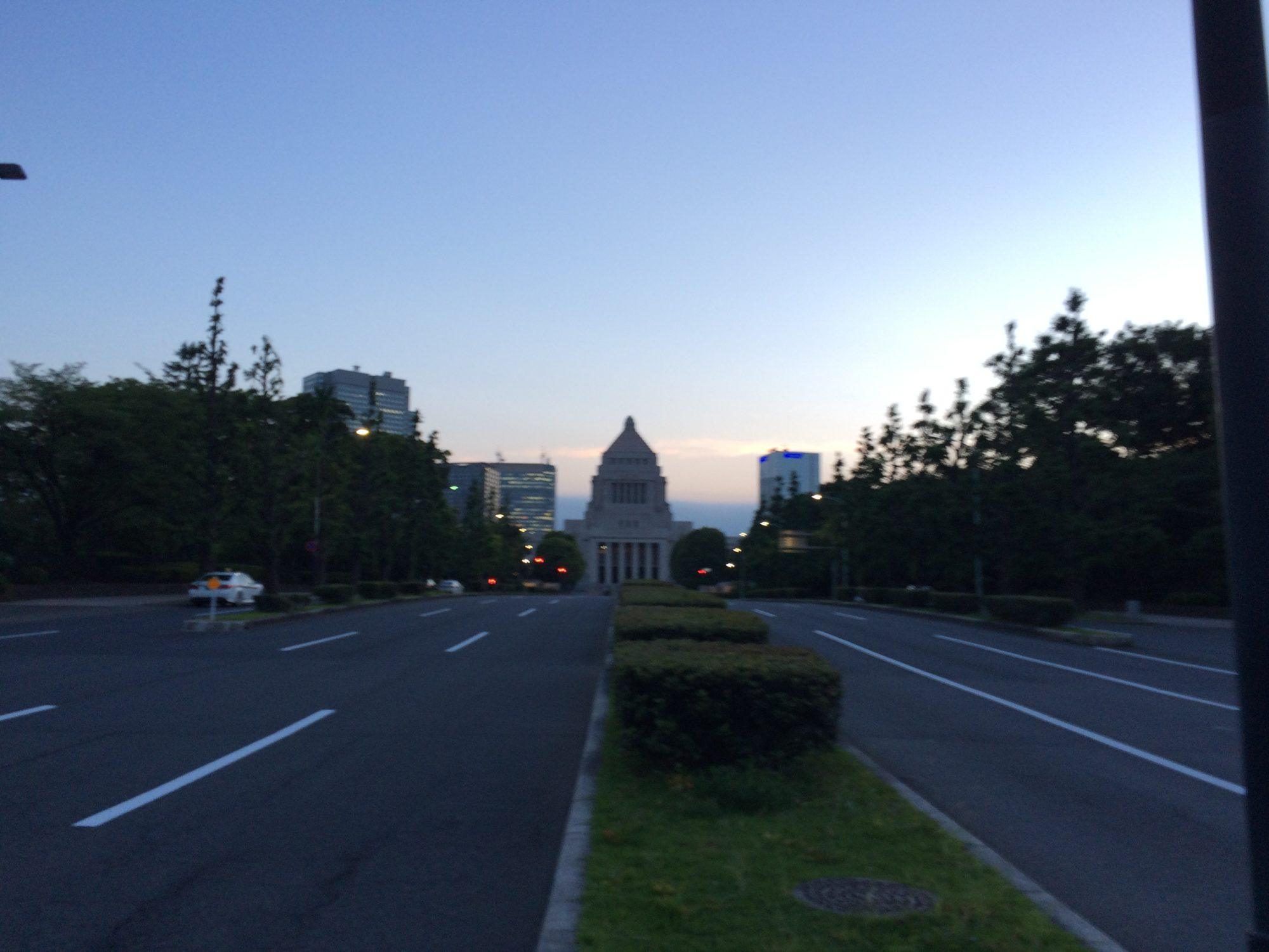 国家議事堂